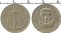 Изображение Монеты Бразилия 100 рейс 1936 Медно-никель XF-