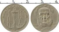 Изображение Монеты Бразилия 100 рейс 1938 Медно-никель XF- Тамандаре