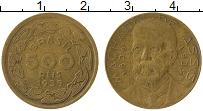 Изображение Монеты Бразилия 500 рейс 1939 Латунь XF- Машаду де Ассис