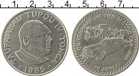 Изображение Монеты Тонга 50 сенити 1985 Медно-никель UNC-