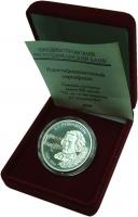 Изображение Подарочные монеты Приднестровье 100 рублей 2004 Серебро Proof