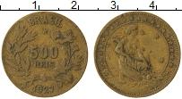 Изображение Монеты Бразилия 500 рейс 1927 Латунь XF-