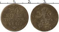Изображение Монеты Гессен-Кассель 1/24 талера 1816 Серебро VF