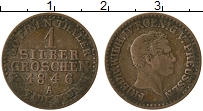 Изображение Монеты Пруссия 1 грош 1846 Серебро VF