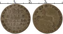 Изображение Монеты Брауншвайг-Люнебург 1/24 талера 1815 Серебро VF