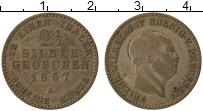 Изображение Монеты Пруссия 2 1/2 гроша 1857 Серебро VF Фридрих Вильгельм IV