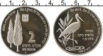 Продать Монеты Израиль 2 шекеля 1998 Серебро