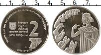 Продать Монеты Израиль 2 шекеля 2000 Серебро