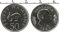 Изображение Мелочь Танзания 50 сенти 1989 Медно-никель UNC