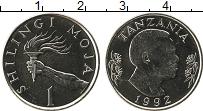 Продать Монеты Танзания 1 шиллинг 1992 Сталь покрытая никелем