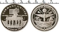 Изображение Монеты Маршалловы острова 50 долларов 1990 Серебро Proof Объединение Германии