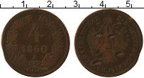 Изображение Монеты Австрия 4 крейцера 1860 Медь VF А