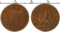 Продать Монеты Росток 1 пфенниг 1800 Медь