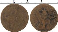 Продать Монеты Висмар 3 пфеннига 1854 Медь