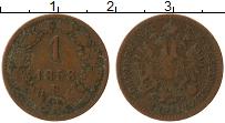 Изображение Монеты Австрия 1 крейцер 1858 Медь VF В