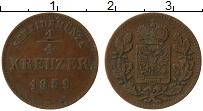 Продать Монеты Шварцбург-Зондерхаузен 1/4 крейцера 1859 Медь