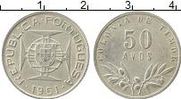 Изображение Монеты Азия Тимор 50 авос 1951 Серебро XF
