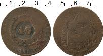 Изображение Монеты Бразилия 40 рейс 1828 Медь VF