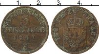 Изображение Монеты Пруссия 3 пфеннига 1867 Медь VF