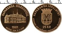 Изображение Монеты Швеция 25 крон 1981 Медь Proof- Городские деньги