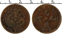 Изображение Монеты Китай Хубей 10 кеш 0 Медь XF-