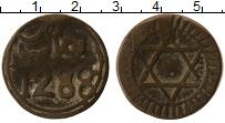 Изображение Монеты Марокко 2 фалуса 1871 Медь VF