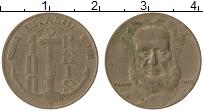 Изображение Монеты Бразилия 100 рейс 1937 Медно-никель XF Тамандаре