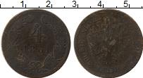 Изображение Монеты Австрия 4 крейцера 1861 Медь VF