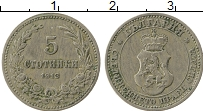 Изображение Монеты Болгария 5 стотинок 1913 Медно-никель XF