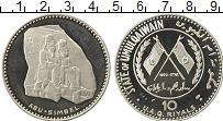 Изображение Монеты ОАЭ Умельквайн 10 риалов 1970 Серебро Proof