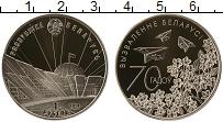 Изображение Монеты Беларусь 1 рубль 2014 Медно-никель Proof-