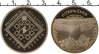 Изображение Монеты Беларусь 1 рубль 2010 Медно-никель Proof- Сретение