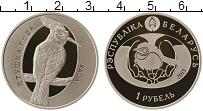 Изображение Монеты Беларусь 1 рубль 2013 Медно-никель Proof- Серия Птица года, Уд