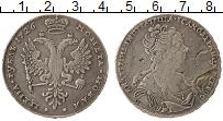 Изображение Монеты Россия 1725 – 1727 Екатерина I 1 рубль 1726 Серебро XF-
