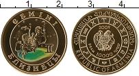 Изображение Монеты Армения 10000 драм 2009 Золото Proof Знаки Зодиака.Близне