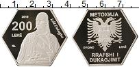 Изображение Монеты Албания 200 лек 2019 Посеребрение Proof