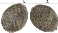 Изображение Монеты 1613 – 1645 Михаил Федорович 1 копейка 0 Серебро VF Москва