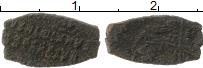 Изображение Монеты Россия 1645-1676 Алексей Михайлович 1 копейка 0 Медь VF