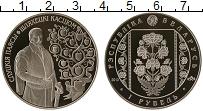 Изображение Монеты Беларусь 1 рубль 2013 Медно-никель Proof Слуцкие пояса,костюм