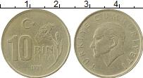Изображение Монеты Турция 10000 лир 1996 Медно-никель XF Кемаль Ататюрк
