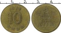 Изображение Монеты Южная Корея 10 вон 1988 Латунь XF