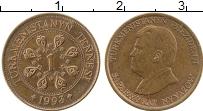Изображение Монеты Туркменистан 1 теннесси 1993 Бронза XF