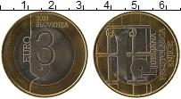 Изображение Монеты Словения 3 евро 2010 Биметалл UNC Любляна - всемирная