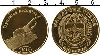 Продать Монеты Индонезия 500 рупий 2019 Латунь