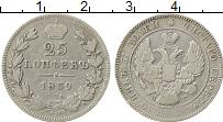 Изображение Монеты 1825 – 1855 Николай I 25 копеек 1839 Серебро VF+