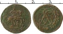 Продать Монеты 1741 – 1761 Елизавета Петровна 1 полушка 1759 Медь