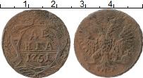 Изображение Монеты 1741 – 1761 Елизавета Петровна 1 деньга 1751 Медь VF