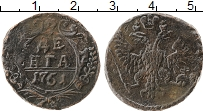 Продать Монеты 1741 – 1761 Елизавета Петровна 1 деньга 1751 Медь