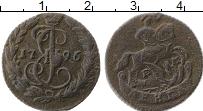 Продать Монеты 1762 – 1796 Екатерина II 1 деньга 1793 Медь