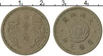 Изображение Монеты Маньчжурия 1 джао 1938 Медно-никель XF